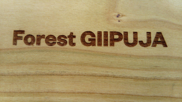 """Forest GIIPUJA"""""""