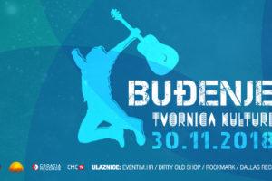 Buđenje u Tvornici kulture 30.11.2018.