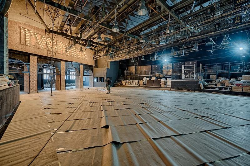 tvornica